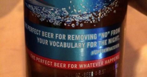 This new Bud Light label is causing major backlash #UpForWhatever