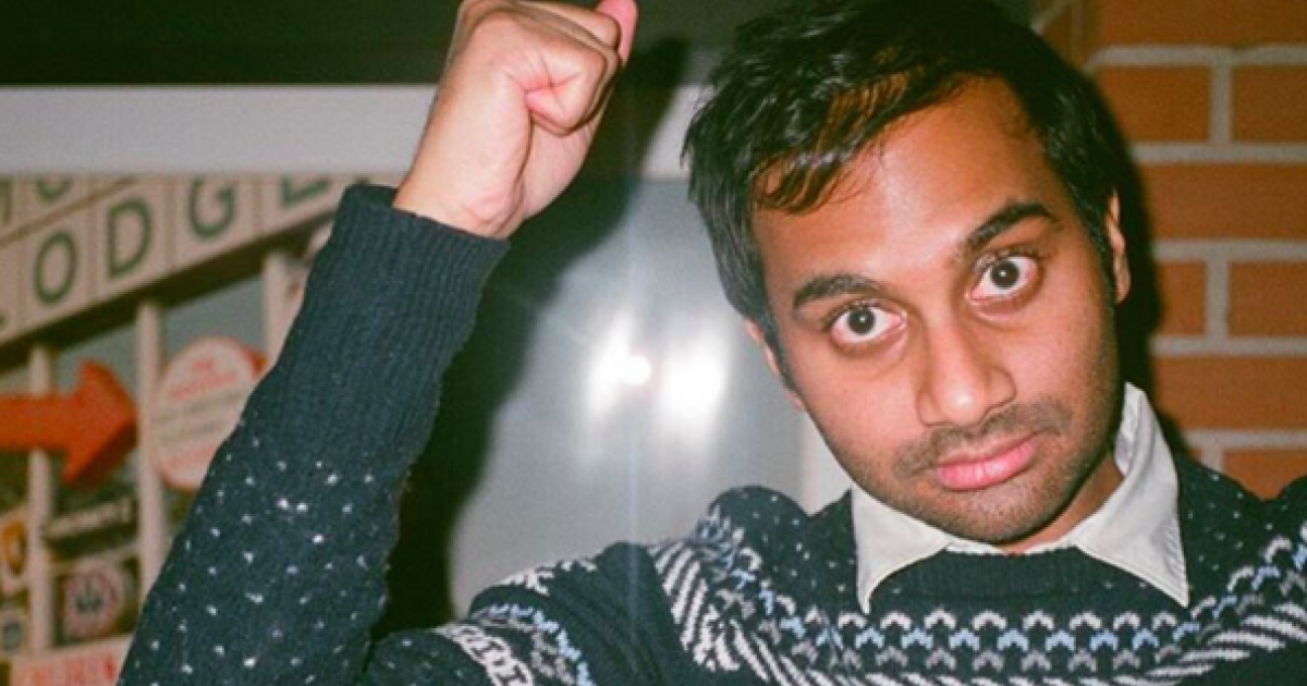 Aziz Ansari just made THE best Kanye West music video - watch it here!